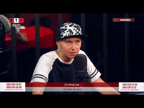 DJ Anna Lee - 20 років на сцені