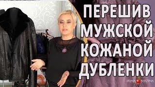 видео Дубленка женская из натуральной овчины с капюшоном, без отделки