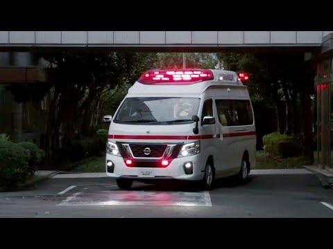 Nissan Paramedic Concept - The Future Ambulance