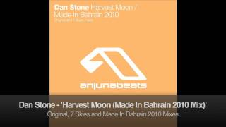 Dan Stone - Made In Bahrain 2010