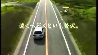 【1997 CM】トヨタ グラシアワゴン 伊原剛志.