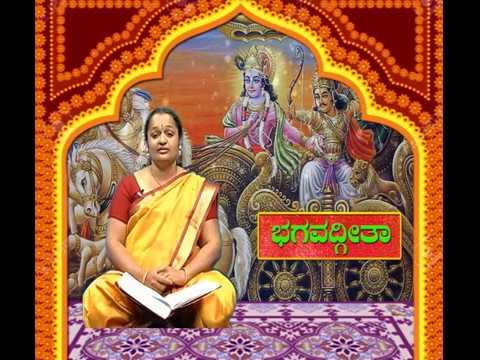 Episode 006 | Bhagavad Gita | Ambika S L | C-Bangalore | - Pradeep Kundapra