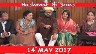 Sheri Ki Mangni | Hashmat & Sons | SAMAA TV | 14 May 2017