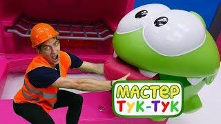 Мультики для детей. Ам Ням: игрушки  в ТукТук шоу.
