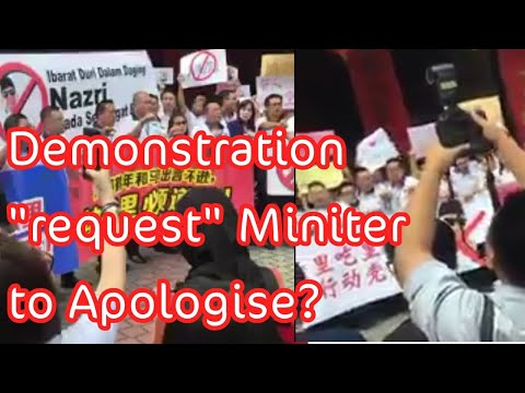 Ma Qing's demonstration, Required Tourism and Culture minister to apologize