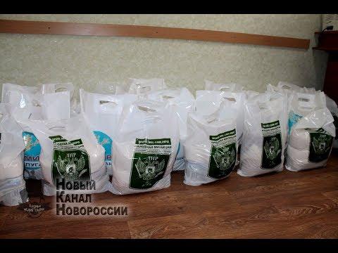 знакомства в стаханов луганской обл