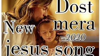 New jesus song/hindi Christian song 2020/yeshu dost mera/jesus  action song/Sunday school song