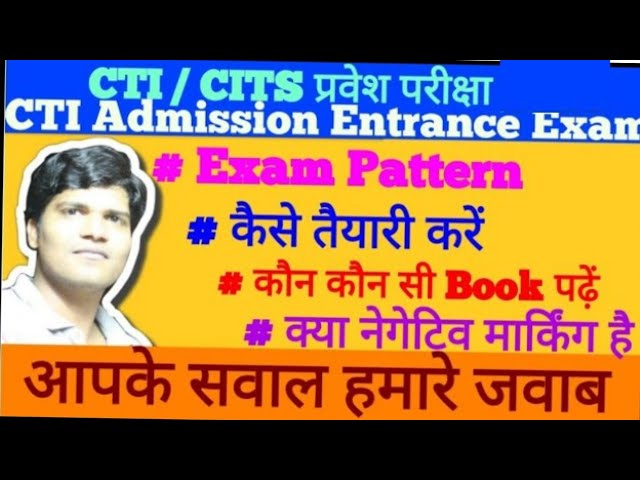 Cti Book Entrance Exam Papers Old Question Paper Book For Cti Form Youtube