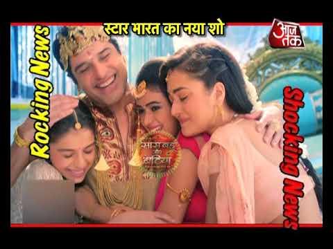 स्टार भारत & # 39 की पहली झलक, मायावी Maling s thumbnail