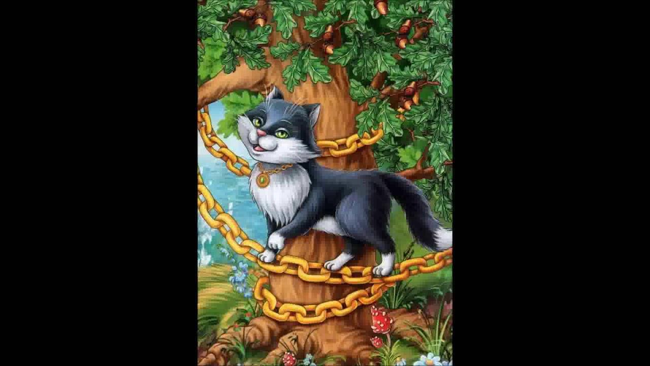 Отрывок «У лукоморья дуб зеленый» читает Суслонова ...