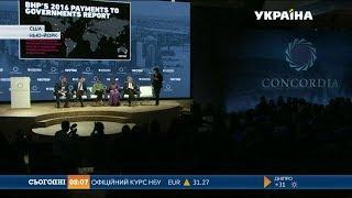 Павло Петренко узяв участь у міжнародному саміті Конкордія у Нью Йорку