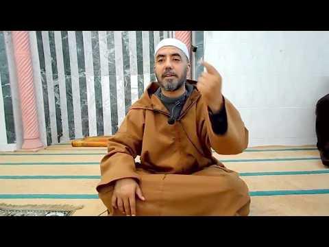 محاضرة بعنوان كيف تقوي الايمان بالله فضيلة الشيخ سعيد الجزيري تونس Cheikh Saïd Jaziri