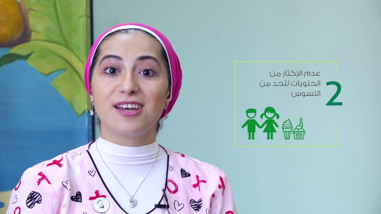 DHCC video Dr Yasmine 2018