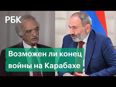 Возможен ли мир в Нагорном Карабахе. Что говорят в Армении и Азербайджане о прекращении войны
