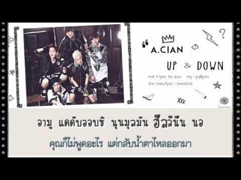 [Karaoke Thaisub] A.CIAN - UP & DOWN