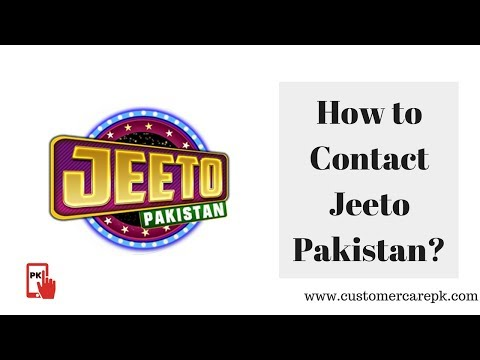 Jeeto Pakistan Customer Care Number, Support Email ID, Head
