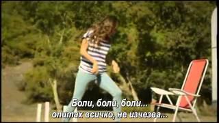 Goksel - Aciyor - Боли