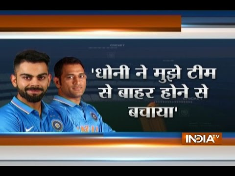 Cricket Ki Baat: Captain cool MS Dhoni saved me from getting dropped many times says Virat Kohli
