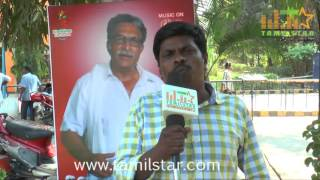 Sundara Elangovan At Arthanaari Movie Audio Launch