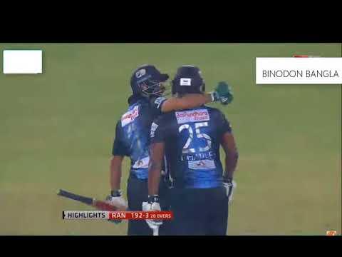 Comilla Victorians vs Rangpur Riders Highlights   Qualifier 2   BPL 2017   YouTube
