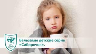 Что дать ребенку 3–10 лет от запора, вздутия живота, колики? Бальзам слабительного действия для ЖКТ.