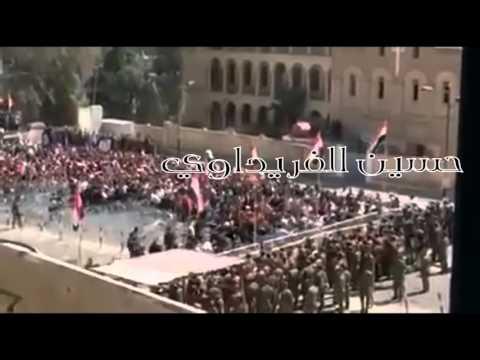 باسم الكربلائي كل عصر بي طاغي للحكومه الفاسده مونتاج حسين الفريداوي