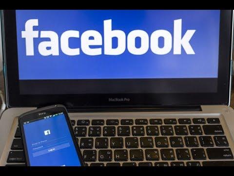 فيسبوك تحذف 2 2 مليار حساب وهمي  - 10:55-2019 / 5 / 24