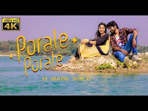 PORALE PORALE - Official Music Video(4K) |...