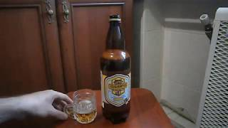 Самое дешевое пиво в мире