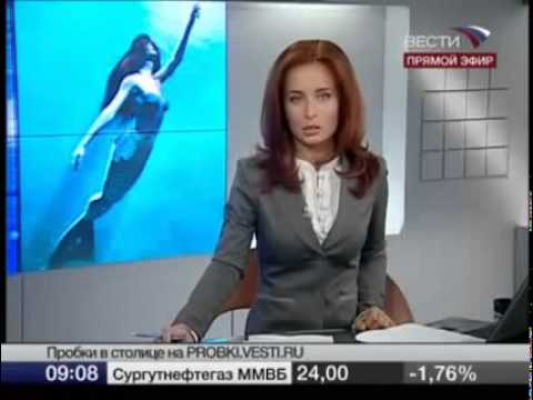 В Средиземном море водятся русалки