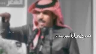 شعر مدح الرجال Mp3