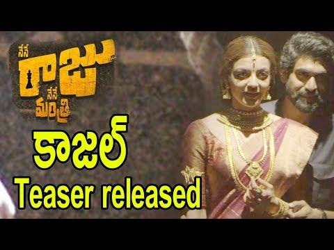 Kajal Birthday Teaser   Nene Raju Nene Mantri Movie Trailer   Rana Daggubati   Catherine   Garamchai