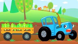 Развивающие песенки Овощи + Фрукты Мультик про полезную еду l Для детей   Cиний трактор