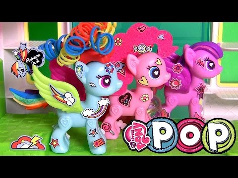 My Little Pony POP Rainbow Dash Style Kit ❤ snap, clip, design Ponies by FunToys