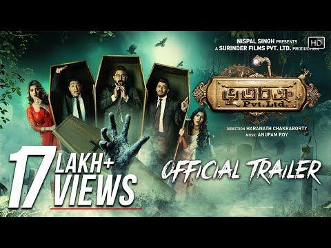 Bhootchakra Pvt. Ltd. Trailer | Soham | Srabanti | Bonny | Rittika | Gaurav