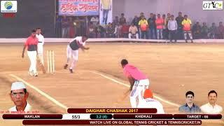 Pradeep Patil (Waklan) Match winning Inning at Daighar Chasahak 2017 thumbnail