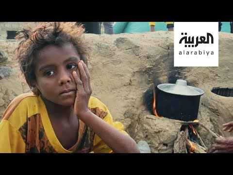 فيلم يوثق تجاوزات الحوثي بحق أطفال اليمن  - نشر قبل 35 دقيقة
