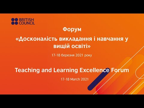 Teaching and Learning Excellence Forum, 17 March 2021