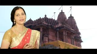 न द श वर भक त Nandishwar Bhakti