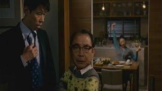 原田泰造 小池栄子 平泉成 加部亜門.