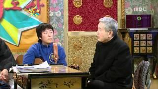 The Guru Show, Im Kwon-taek(1), #05, 임권택(1), 20110309