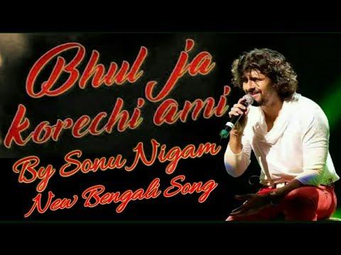Bhul Ja Korechi Ami | ভুল যা...