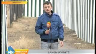 видео Кирпичные заборы в Иркутске