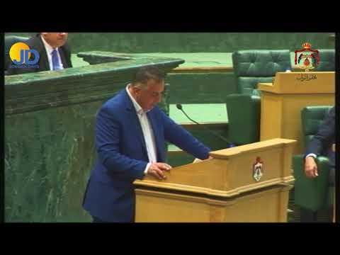 كلمة النائب محمد الظهراوي في جلسة مناقشة البيان الوزاري لحكومة د عمر الرزاز  - نشر قبل 1 ساعة