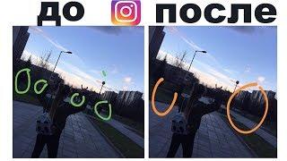 ПРИЛОЖЕНИЯ ДЛЯ РЕДАКТИРОВАНИЯ ФОТО//Vikki Tube