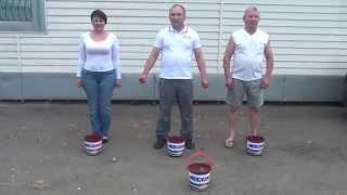 Ice Bucket Challenge (АВТО ПЛЮС)
