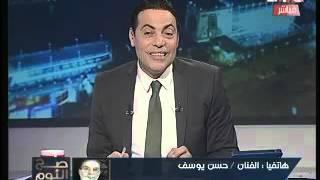 بالفيديو.. حسن يوسف: مبارك كان رئيسي 30 سنة ولازم أرد الجميل