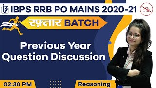 IBPS RRB PO Mains | Reasoning | Previous Year Practice Question | By Deepti Mahendras | 2:30 pm
