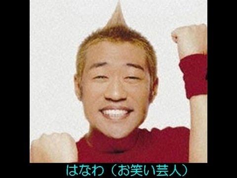 7月20日生まれの芸能人・有名人 ...