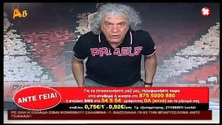 Tsoukalas-Pipis